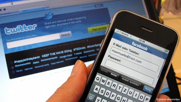 دسترسی مستقیم به توئیتر و فیسبوک در ایران بار دیگر مسدود شدهاست