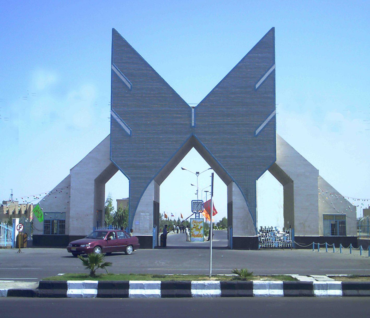 Azad university2
