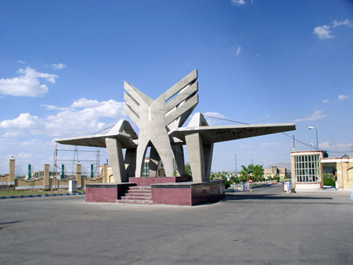 Azad-university2