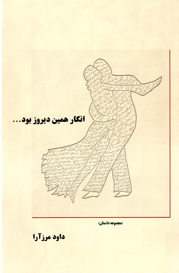 Marzara's-book