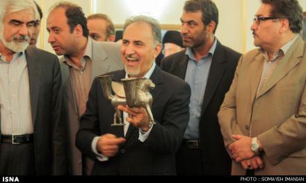 بازگرداندن جام سیمین «شیردال»؛ هدیه آمریکا به مردم ایران در سفر اخیر روحانی به نیویورک