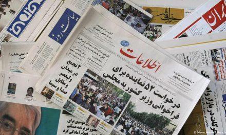 درخواست بازگشایی انجمن صنفی روزنامهنگاران ایران
