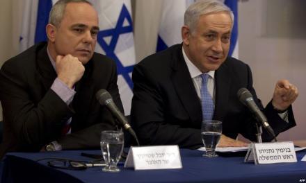 تایید بروز اختلاف میان آمریکا و اسرائیل بر سر ایران