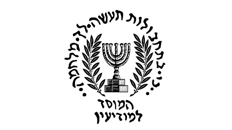Mossad_logo_by_krumbi_0