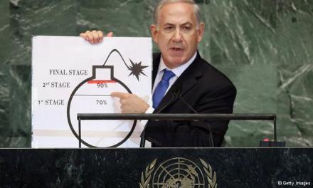 خشم مقامهای اسرائیل از موفقیت مذاكرات ژنو؛ پادشاه لخت است!