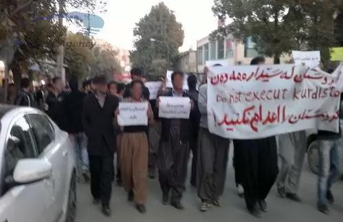 2013-11-05_1216 تظاهرات شهروندان مریوان در پی اعدام زندانیان سیاسی کُرد