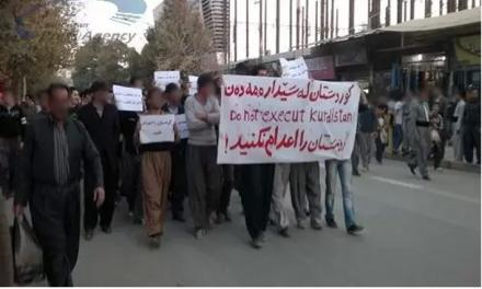 تظاهرات شهروندان مریوان در پی اعدام زندانیان سیاسی کُرد