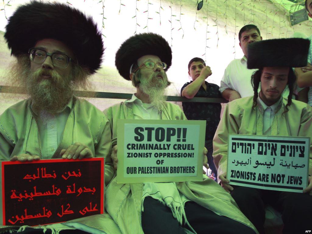 بازداشت یهودیان ارتدکسی که قصد فرار از کانادا به ایران را داشتند