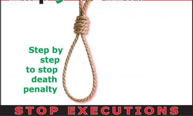 کارزار لغو گام به گام اعدام (لگام) در ایران