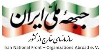 از تشکیل پلنوم جبهه ملی ایران ممانعت شد