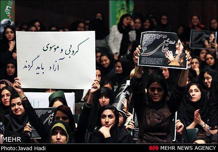 مطالبهی دانشجویان در روز دانشجو؛ رفع حصر و آزادی زندانیان سیاسی