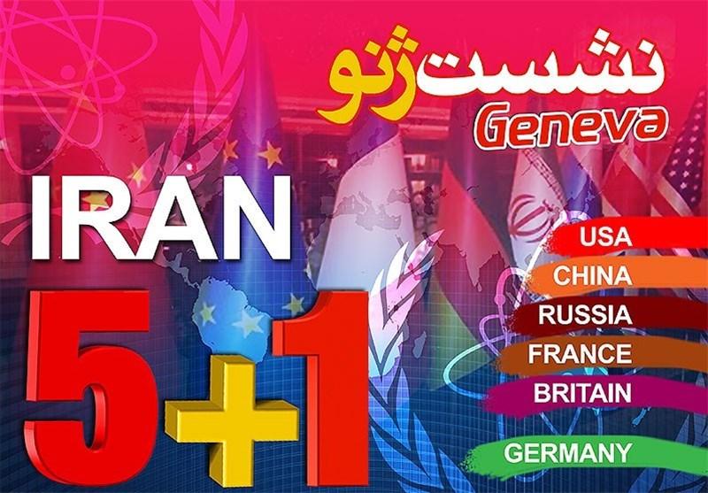 5+1 and Iran