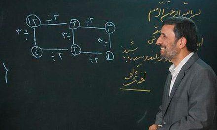 تشکیل دانشگاه احمدینژاد به تشکیل دادگاه احمدینژاد منجر میشود