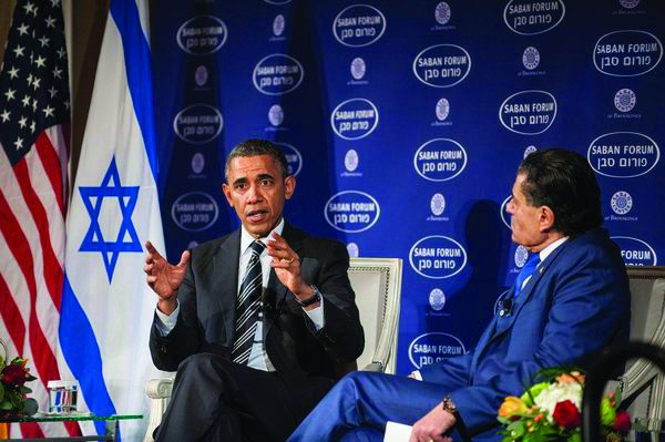Obama Participates In Saban Forum With Chairman Haim Saban