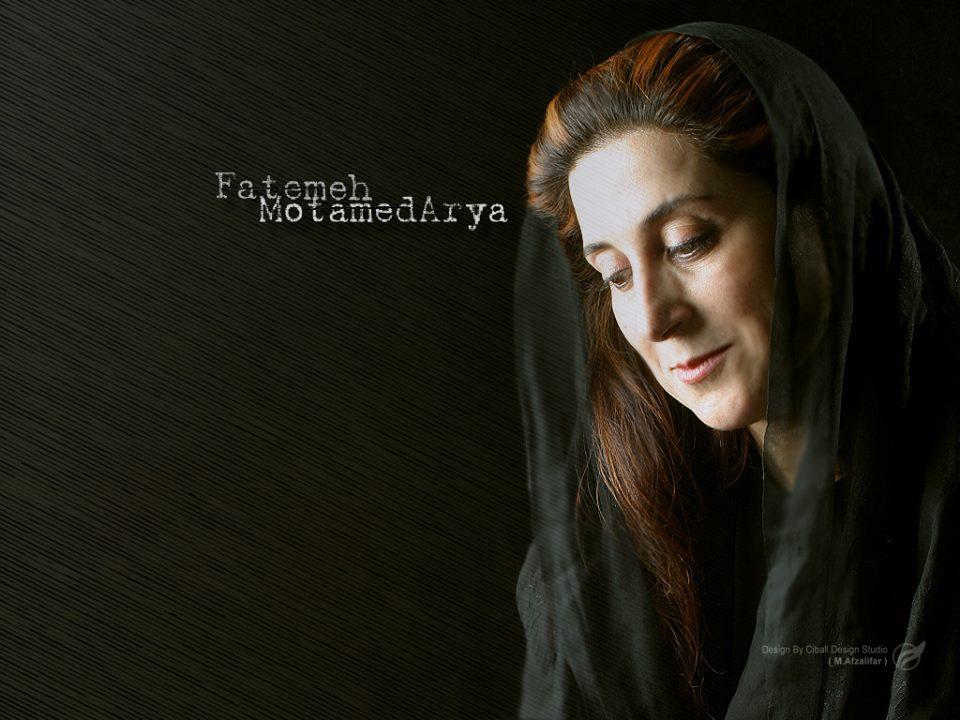 Fatema M.Aria