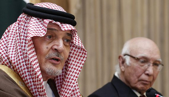 Saudi Minister of Foreign Affairs Prince Saud al-Faisal bin Abdulaziz al-Saud speaks during a news conference in Islamabad