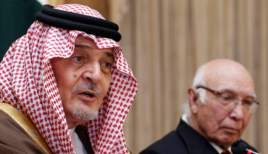 همپیمانی با پاکستان بخشی از استراتژی عربستان سعودی است