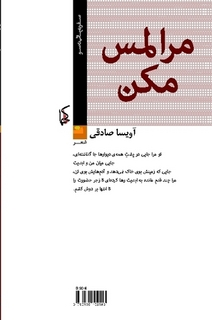 Avisa book