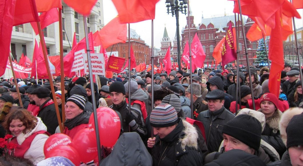 Communist_Party_of_the_Russian_Federation_meeting_at_Manezhnaya_Square,_Moscow,_2011-12-18