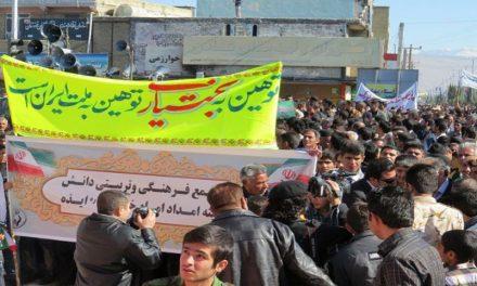 موج اعتراضات علیه سریال تلویزیونی «سرزمین کهن» در ایران