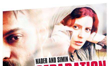 در آستانه اسکار: داستان عشقی بدون بوسه! سینمای ایران!