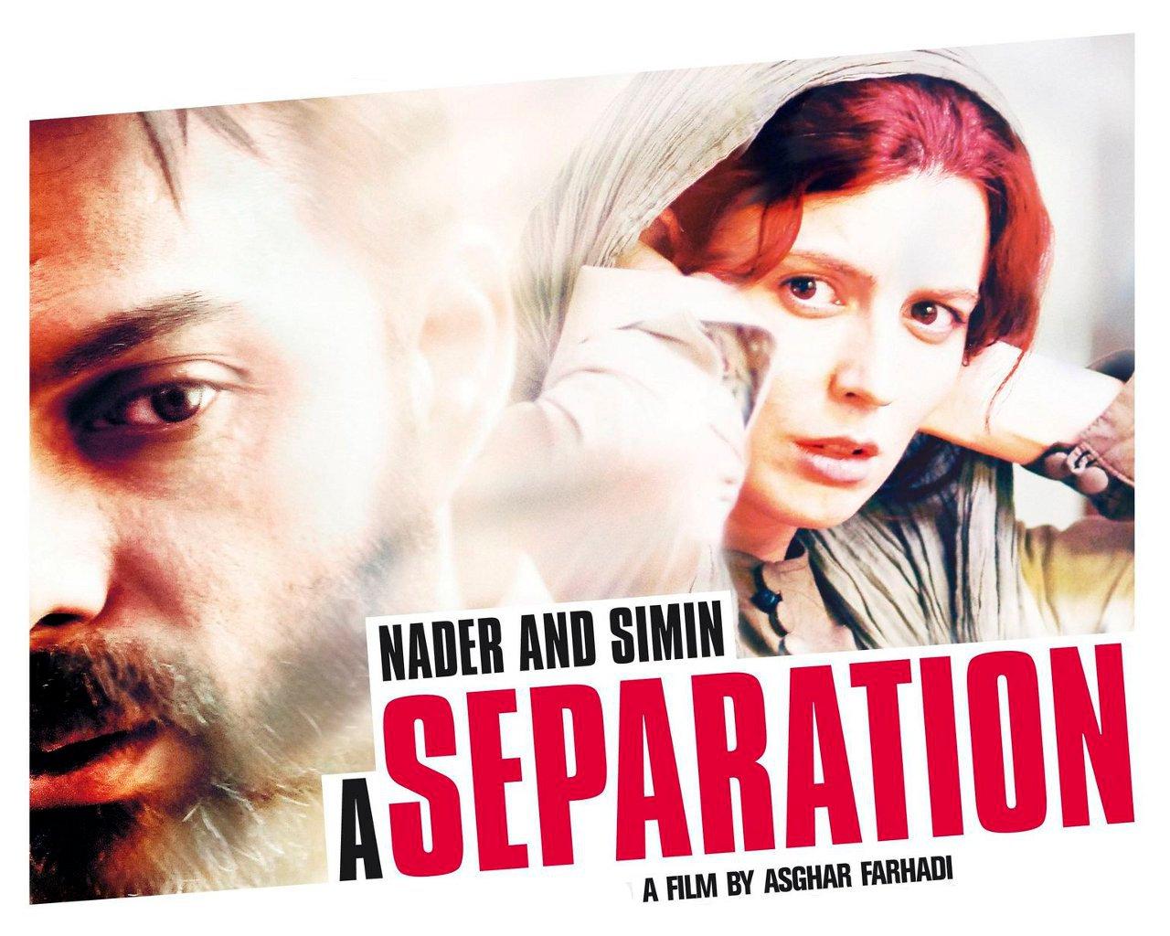 Iranian cinema-nedalasheydaee