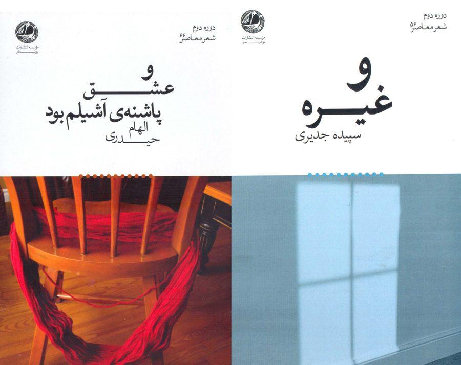 2Books2