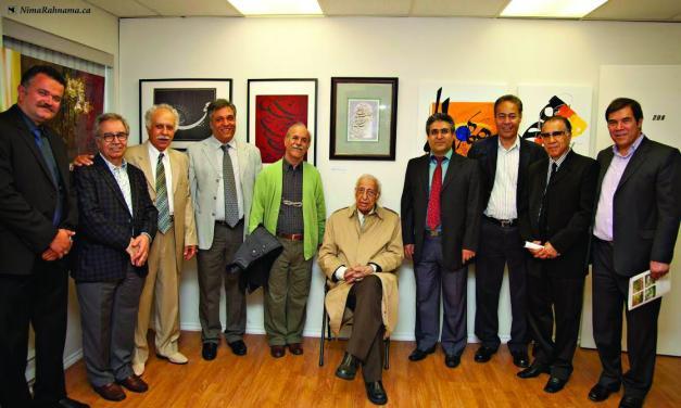 جشن سومین سالگرد تاسیس خانه فرهنگ و هنر ایران
