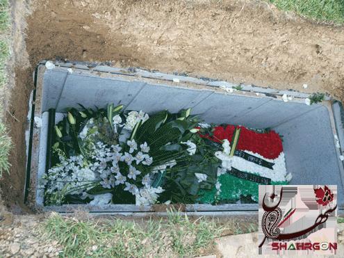 خاکسپاری و وداع با مهندس هوشنگ سیحون