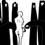 -همراز-بیان-150x150 این نسل، وزارت ارشاد را به رسمیت نمیشناسد