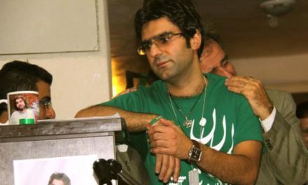 پنجمین سالگرد قتل سیاسی و عامدانه امیر جوادی فر