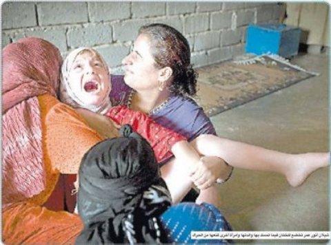 20130211-femalecircumcision-kurdistan-radiokoocheh