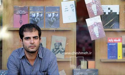چالشهای نقد ادبی در ایران در گفتوگو با امیر احمدی آریان