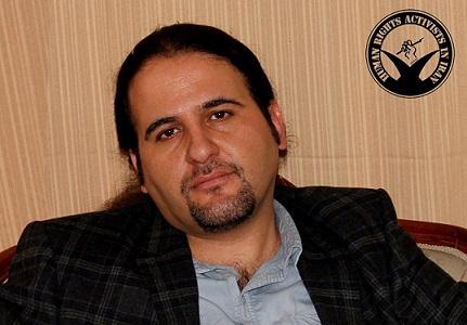 Baharmas_Hosseini