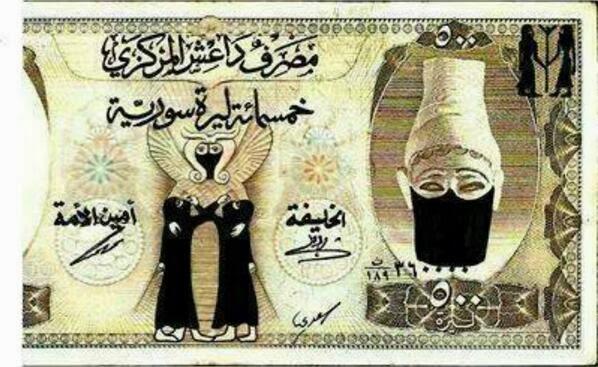 Daeesh money