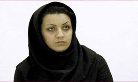 انتقال ريحانه جباری و اشرف نظری به سلول انفرادی جهت اجرای حکم اعدام