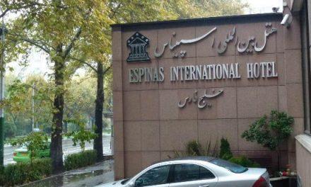 بیتابی سرمایهگذاران خارجی پشت چراغ قرمز (زرد) ایران