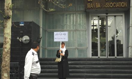 بازداشت خود سرانهی چند ساعته نسرین ستوده