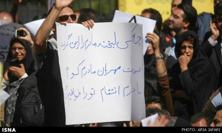 بازداشت عکاس ایسنا در پی انتشار تصاویر تجمع مردم علیه اسیدپاشی