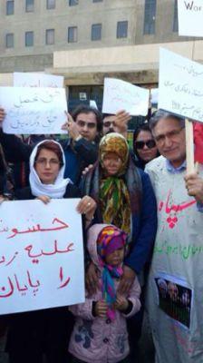 Acidpashi-Esfahan-saham-news10-e1413981378471-224×400