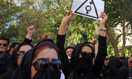 «برخورد پلیس» با تجمعات اعتراض به اسیدپاشی در تهران و اصفهان