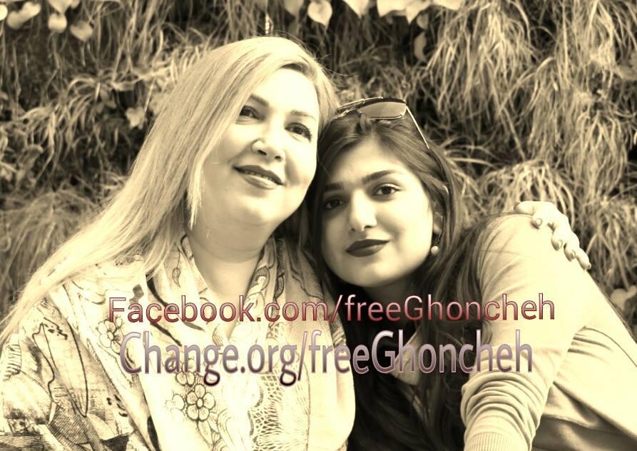 Ghonchi