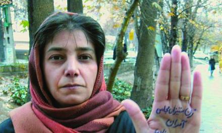 زن ستیزان مجلس دهم، آمران خشونت علیه زنان
