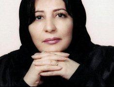 Rayra Abbasi