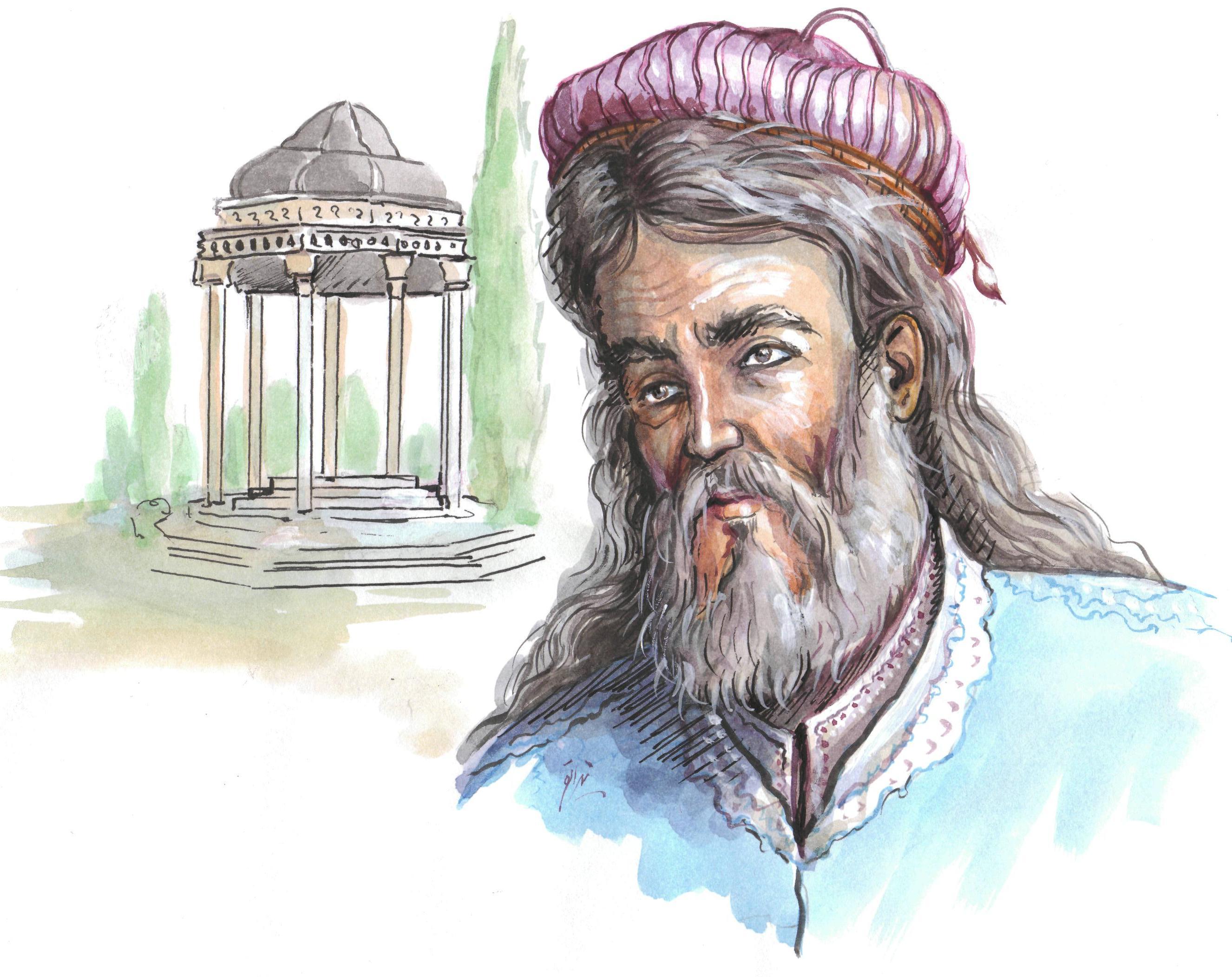 hafez1
