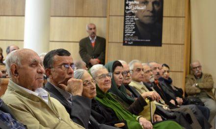 جشن یکصدمین سالروز تولد م.ا.به آذین برگزار شد