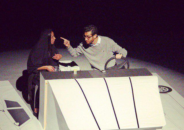 یادداشتی بر اتول بیوگرافی بانوی ایرانی