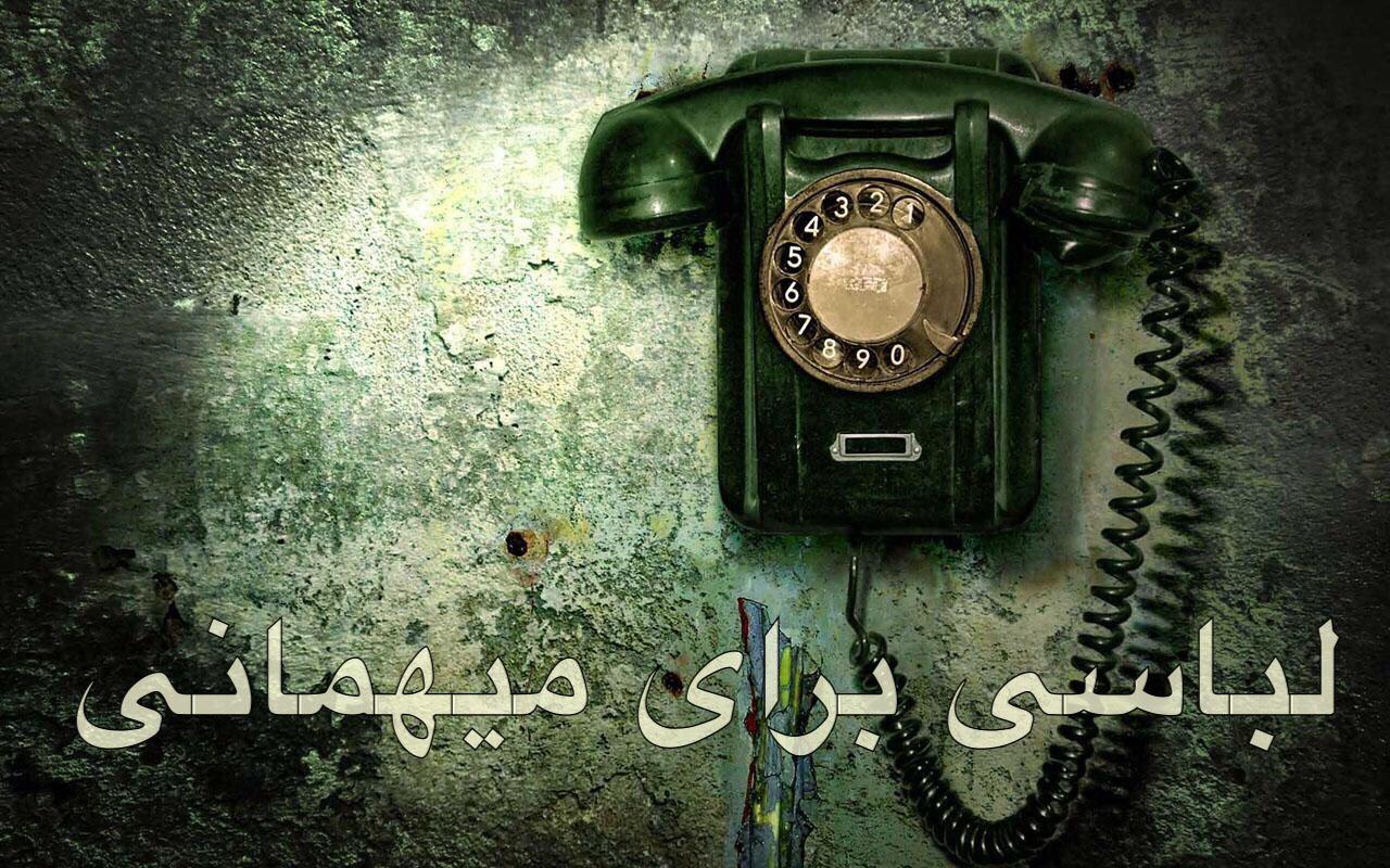 1655595_10153077446845306_8890645097133376203_o