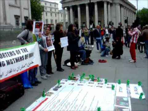 گردهمآیی در اعتراض به بی عدالتی