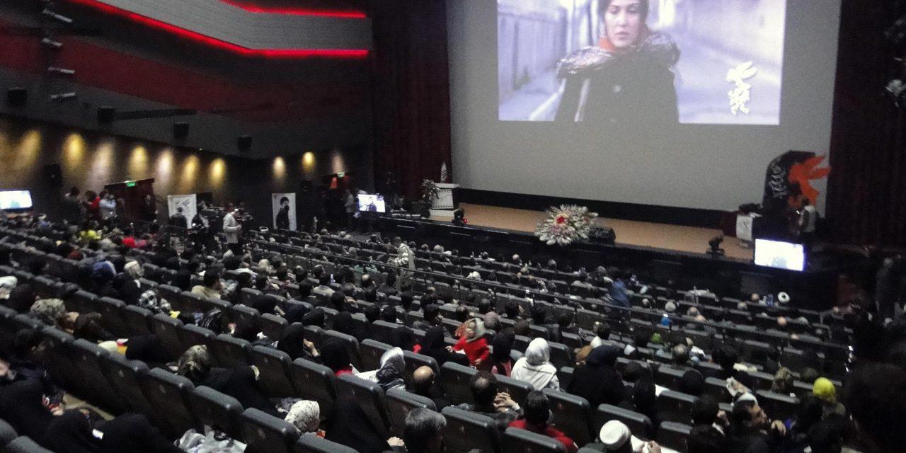 سینمای ایران در سال ۱۳۹۳؛جوی حقیر